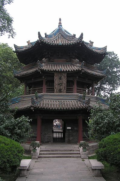 The particular design of mixed architecture - traditional Muslim and Chinese styles