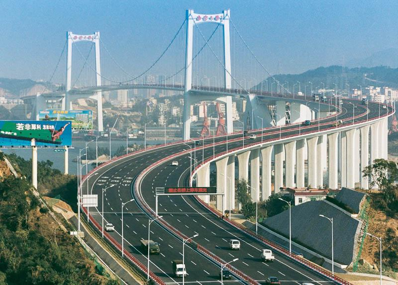 Haicang Bridge