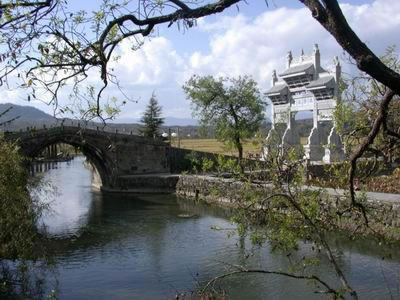 Tengchong, Baoshan Attractions