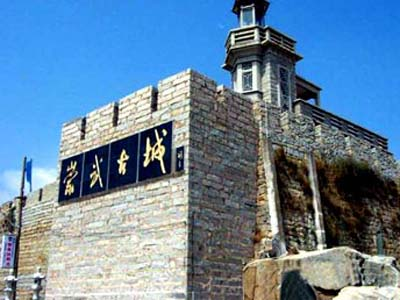 The Ancient Walled Town of Chongwu