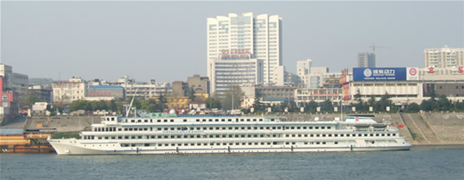 China Regal Cruise Ship