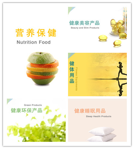 Health Fair Xiamen 2015