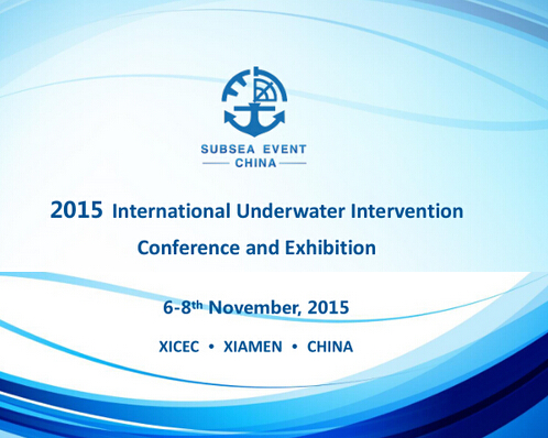 2015 Subsea Event China