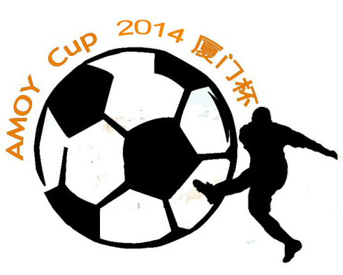 Amoy Cup 2014 Football Tournament