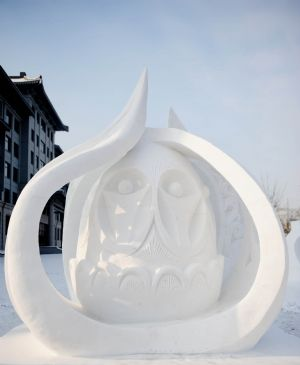 International University Students snow sculpture competition in Harbin