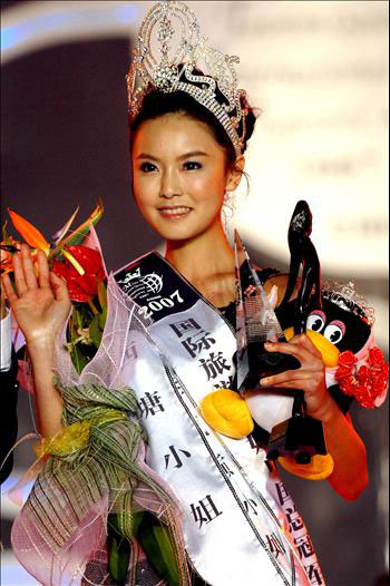 China Miss Tourism International for 2007