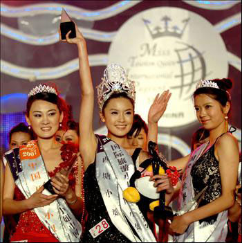 Miss China Tourism International 2007