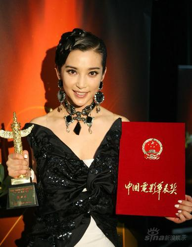 12th Huabiao Film Awards
