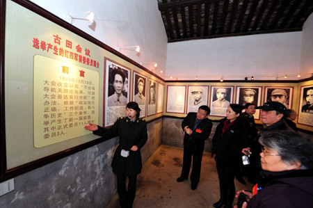 Fujian commemorates 80th anniversary of Gutian Conference